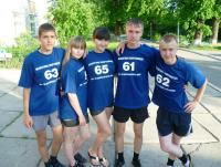 """Орленок - 2012"""