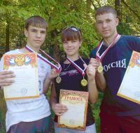 """""""Российский азимут 2012"""""""