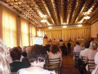 Научно-практичекая конференция