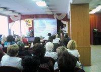 Региональный  семинар