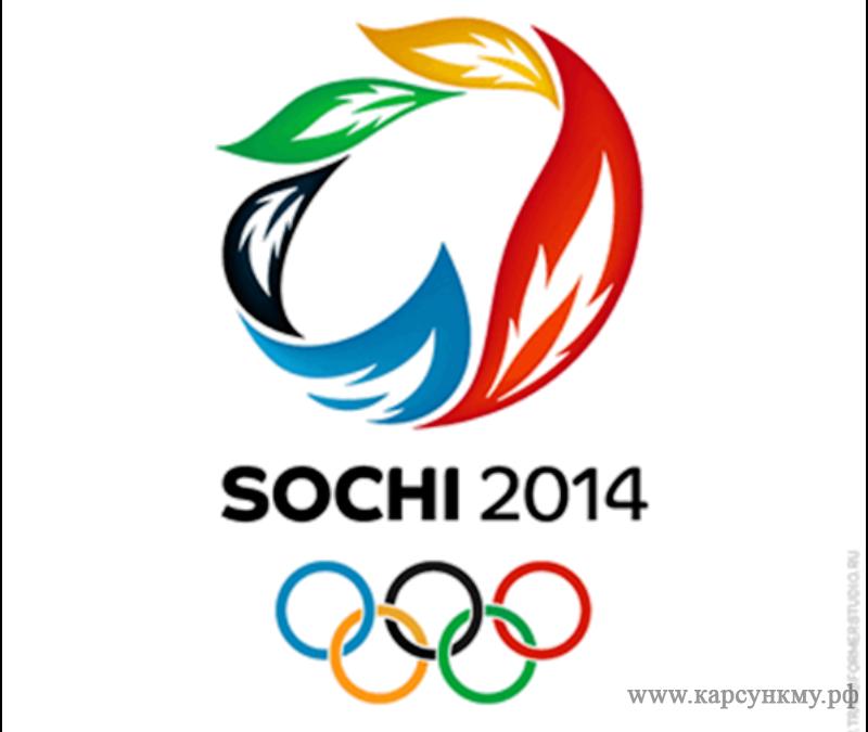 плюсы и минусыв древних олимпийских играх