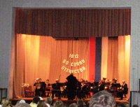 Выступление духового оркестра «Держава»