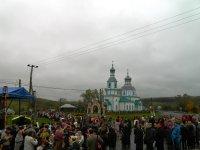 """""""Пластовская осень"""""""