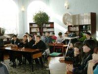 """Мероприятие в районной библиотеке """"Память"""""""