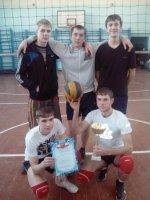 Первенство р.п. Карсун по волейболу среди мужских команд