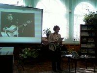 Литературно-музыкальная композиция, посвященная 75-летию В.Высоцкого
