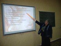 Открытый урок по английскому языку