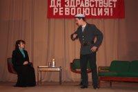 """Спектакль """"Охранная грамота"""""""