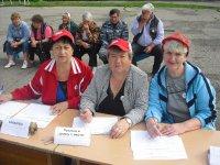 Районная спартакиада пенсионеров