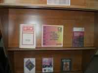 Выставка к юбилею комсомола