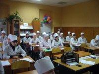 Конференция перед практикой