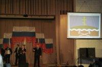 День рождения Ульяновской области