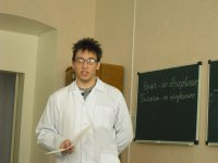 Научно- практическая конференция