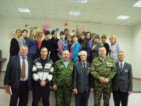 Мероприятие ко дню вывода советских войск из Афганистана