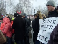 """""""Россия своих не бросает!"""""""