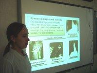 Смотр- конкурс презентаций «За жизнь без туберкулёза»