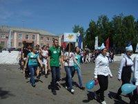 День молодежных организаций