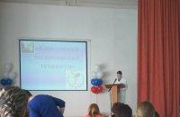 Областная студенческая научно – практическая  конференция «Здоровый человек- здоровое общество».