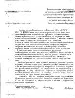 Отзыв о выпускниках техникума.