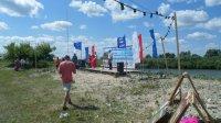 Фестиваль «По Суре из прошлого в будущее».