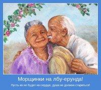 """""""День бабушек и дедушек""""."""
