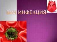 """""""Красный тюльпан надежды""""."""