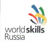 Подготовка к IV региональному чемпионату профессий Worldskills Russia