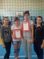 Кубок района по волейболу среди женских команд.