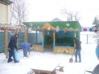 Акция «Новогодний калейдоскоп».