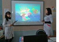 День образования Ульяновской области