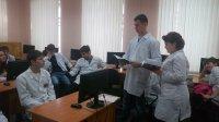 классный час, посвященный дню образования Ульяновской области