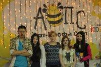 Региональный этап Всероссийской программы Арт-Профи Форум «Арт-Профи Слёт «Профессии будущего».