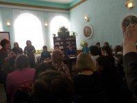 Презентация  книги Г.А. Демочкина: « Я весь из нежности и жалости».