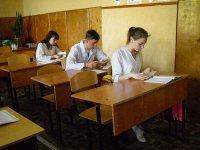 Дифференцированный зачет по английскому языку