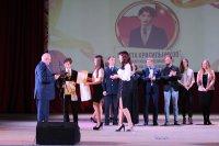 Итоги регионального этапа всероссийского конкурса «Студент года-2016».