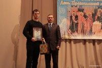 Награждение на Православном форуме