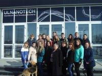 экскурсия в наноцентр г.Ульяновск