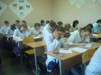экзамены 1 курс