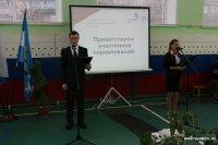 VI региональный чемпионат «Молодые профессионалы»