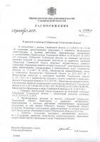 премия Чучкалова