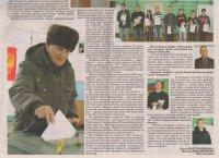 о нас пишут. о выборах