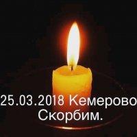 митинг в память о жертвах в Кемерово