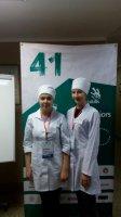 VII региональный чемпионат «Молодые профессионалы»
