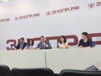 Всероссийская конференция.