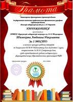 Итоги конкурса рабочих тетрадей по дисциплине ОУД.04 Математика