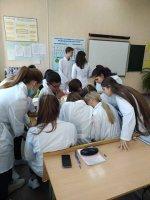 Квест по биологии